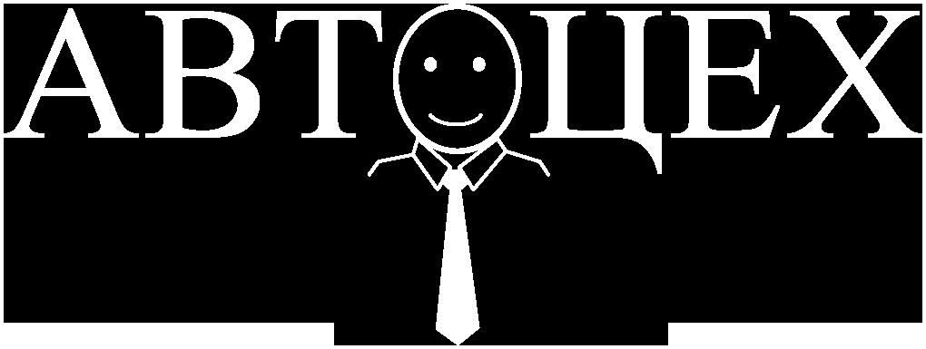 logo avtoceh
